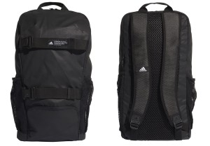 Plecak adidas tornister 4athlts Id Backpack FJ3924